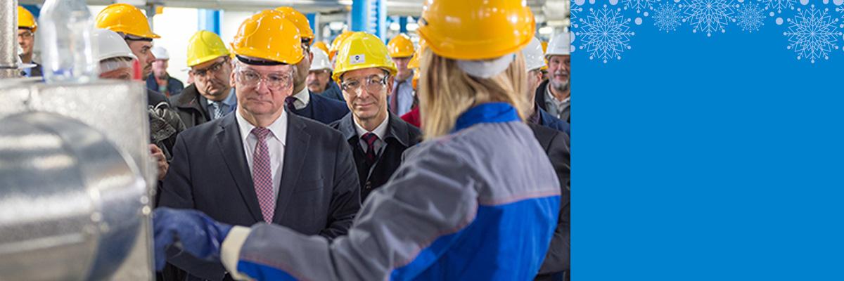 """Offizielle Inbetriebnahme der neuen """"LEUNA-Harze 4""""-Anlage"""